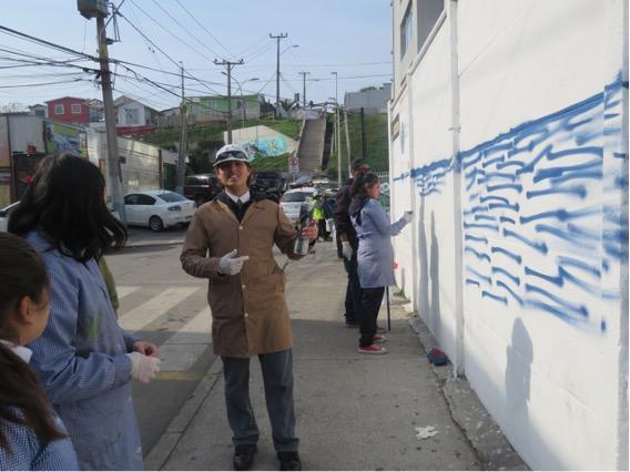 Inicio Mural Inclusivo en frontis Instituto Psicopedagógico