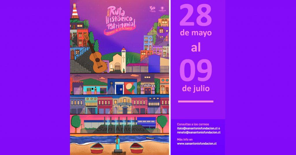 Extensión Plazo Postulación, Concurso Ruta Histórico Patrimonial: desarrollo de productos innovadores y creativos